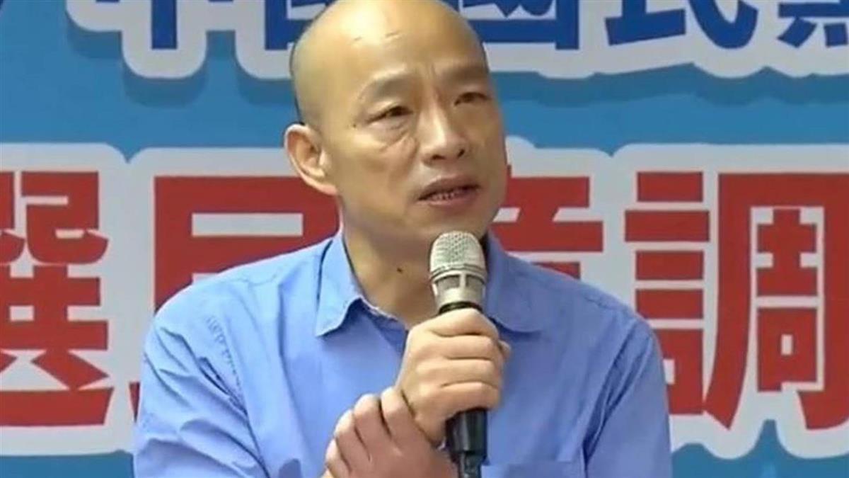 韓國瑜憂武肺惡化致停課!規畫高中以下遠距教學