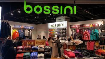不敵虧損!bossini全面撤出台灣 51家分店收攤