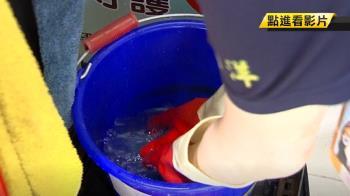 漂白水刺激人體 戴口罩、手套使用 1:100稀釋