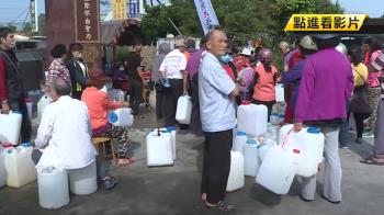 300噸清潔液便宜放送 民眾提空桶排隊搶領