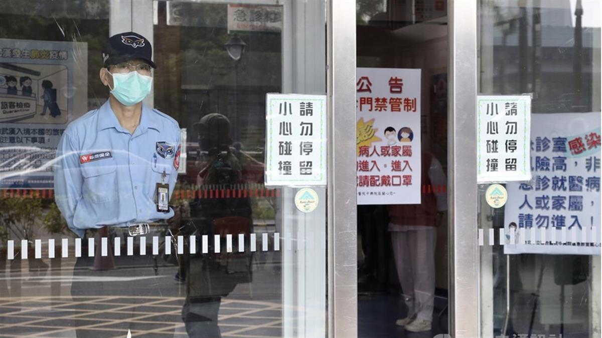 武肺延燒!爆50位醫護集體請辭 北市聯醫回應了