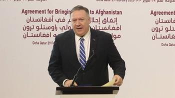 和平協議簽沒幾天 塔利班襲阿富汗基地至少20死