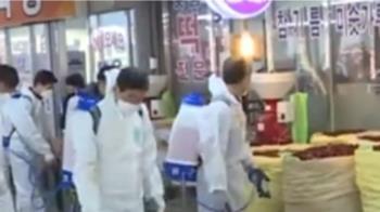 南韓華人最多地區安山市 0確診案例發生