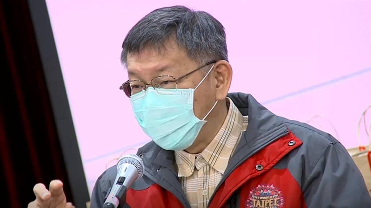 台灣防疫表現好 柯P:重要的是運氣也好