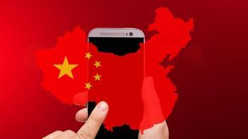 陸網軍收購台灣網址 調查局研判為大外宣統戰