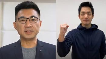 力催投票率 江啟臣:堅定改革國民黨決心