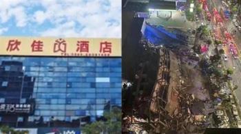 泉州欣佳酒店倒塌埋70人 直擊30秒驚人畫面
