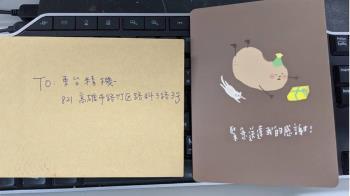 「國家口罩隊」收暖心卡片!東台精機感動噴淚