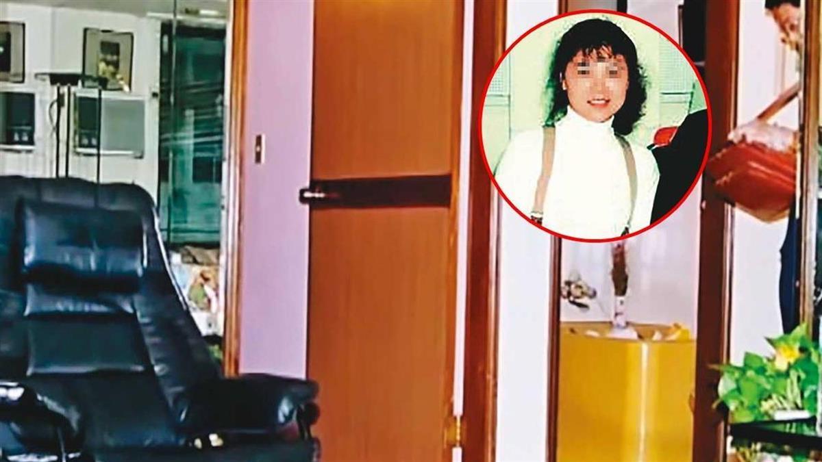 台首起女師密室消失 19年遺體下落成謎