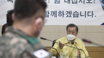 武漢肺炎韓國確診增96起達7478例 美軍基地添1例