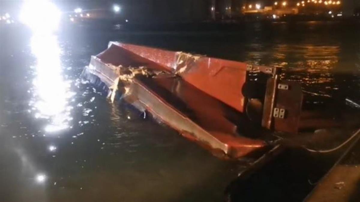 台北港引水船遭貨輪撞 失蹤船長遺體尋獲