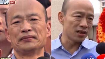 韓國瑜會被罷免嗎?他爆最終投票數令人吃驚