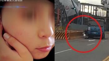 第1次遲到!26歲護理師遭砂石車爆頭 肇事司機下場慘