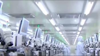 傳案47是協力廠員工 台積電鬆口回應了