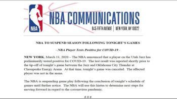 「法國巨塔」Rudy Gobert確診武肺!NBA宣布賽季將全面停賽