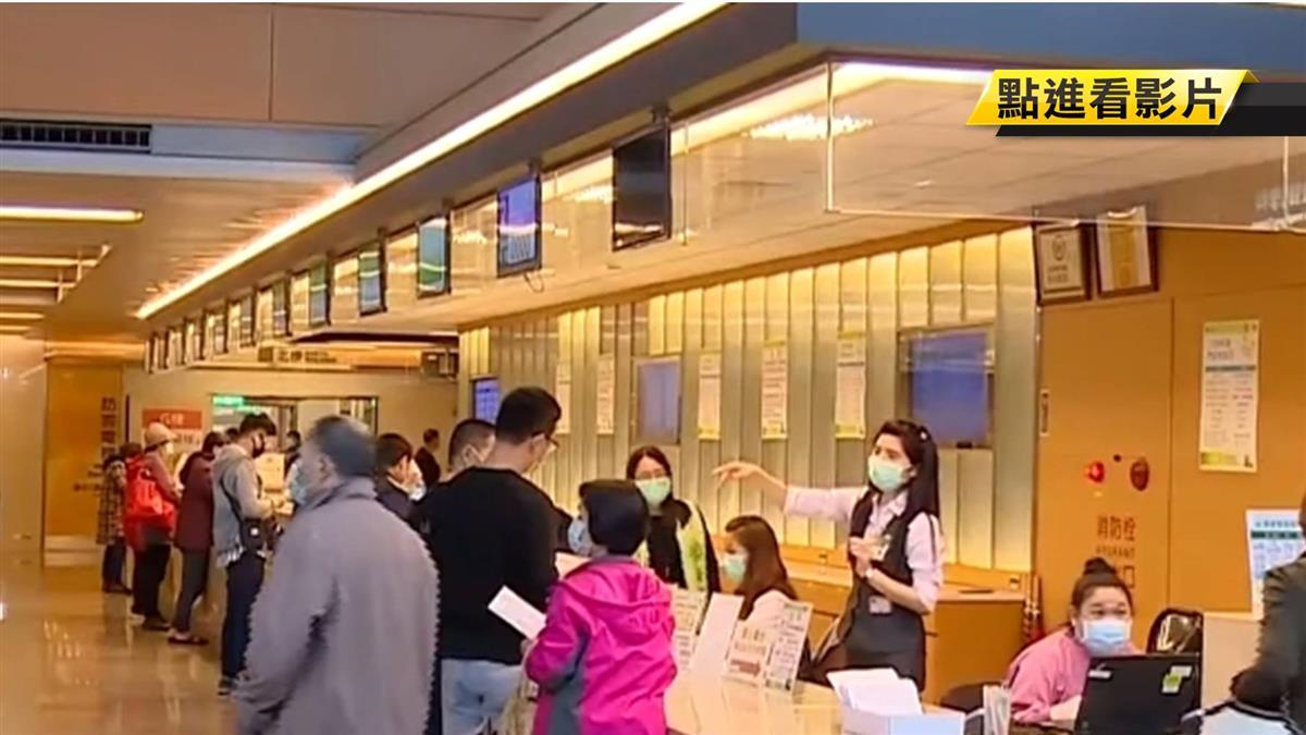 亞東取消現場掛號 高醫戴布口罩 非醫療用罩禁入