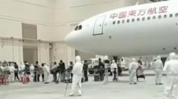 第二批包機返台女乘客發燒 隔天檢查發現懷孕了!