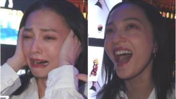張韶涵爆哭完 下秒哈哈大笑:我贏了!