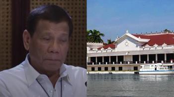 菲律賓凌晨關閉總統府消毒 杜特蒂接受檢測
