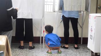 立院初審 6歲以下兒童可陪同家長進入投票所
