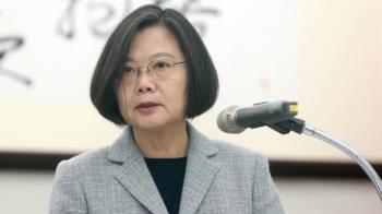 蔡總統召開國安高層會議 投入千億因應肺炎衝擊
