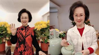 「背叛、栽贓、謊言、抹黑」 82歲瓊瑤臉書有重大宣布