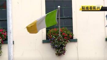 新增第49例 愛爾蘭、比利時旅遊返台後確診
