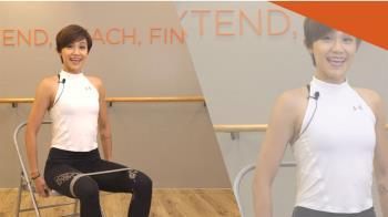 坐椅子 3 分鐘 也可以練瑜伽