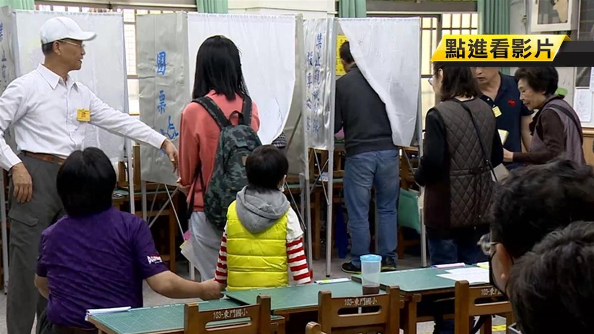 居家檢疫者不得投票 中選會:不能有防疫破口