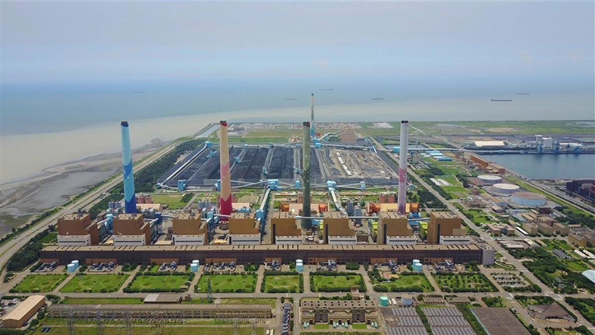 中市管制生煤自治條例 行政院將宣布無效