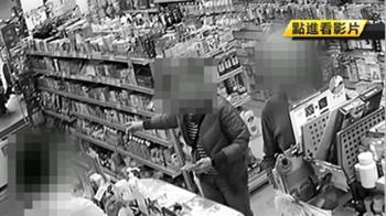 獨/藥師賣口罩忙亂給錯健保卡 遭婦人逼磕頭