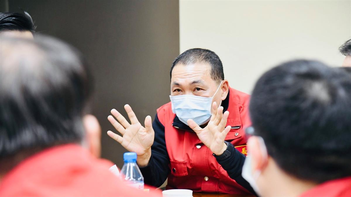 新北開第一槍 高中職以下師生6月底前禁出國