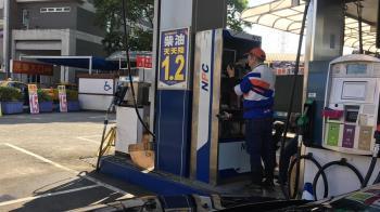 油價崩跌!創4年新低 李來希:首次感到加油快感