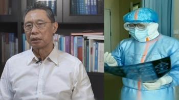 武漢肺炎猶如流感變常態?鍾南山:無證據