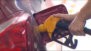 好市多油價超狂!95每公升便宜近3元
