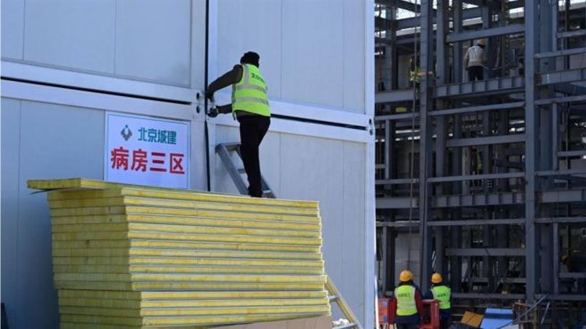 肺炎疫情:北京重啟小湯山SARS定點醫院,境外「倒灌」成新隱憂