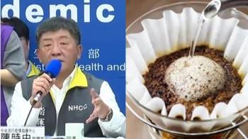 為陳時中打氣 國姓咖啡農捐1萬包濾掛咖啡