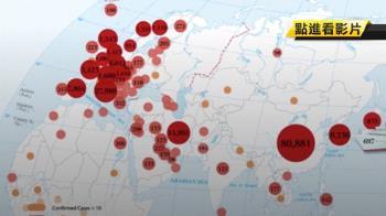 全球確診及死亡數超大陸!陸專家批西方防疫不負責