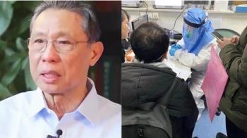武肺一次感染終生免疫?病毒專家鍾南山給答案了