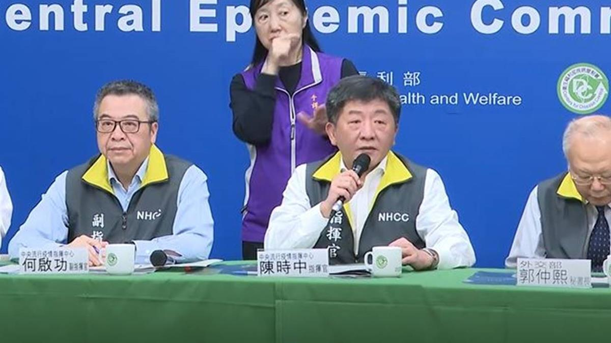 武漢肺炎增23例 台灣疫情進入境外移入高峰期