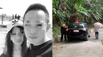 才出遊慶生!28歲女遭槍殺推下山 男友全程旁觀