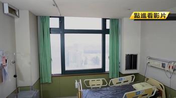 確保負壓隔離病房性能 專業冷凍技師幫把關
