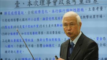 央行宣布降息1碼 霸氣注資2千億助中小企業