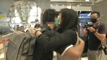 男學生赴日留學 機場抱母落淚:一定會回來