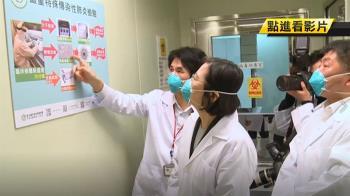 昆陽實驗室日檢3200件 總統:期待每天都增加