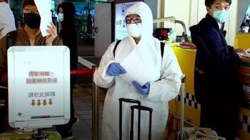 全面境管DAY2!旅客癱瘓機場 苦等2H才上防疫車