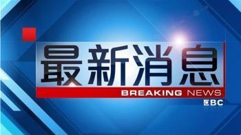 快訊/印尼首都雅加達宣布 下周進入14天緊急狀態