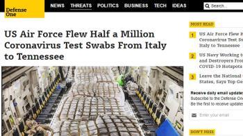 照片曝光!美軍載走50萬試劑 義媒求證傻眼了