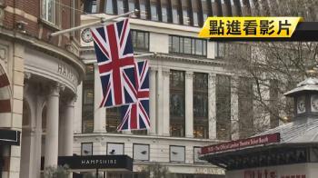 英國確診飆至近4千例 傳「倫敦封城」當局否認