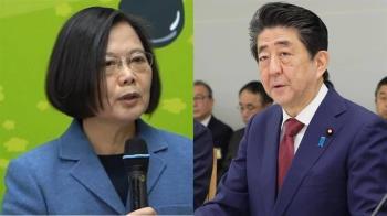 日本傳將納台灣加入CPTPP!經濟部回應了